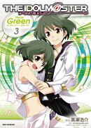 アイドルマスターNeue Green forディアリースターズ(3)