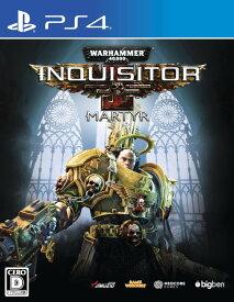 ウォーハンマー 40,000:Inquisitor - Martyr