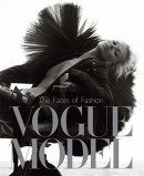 VOGUE MODEL:THE FACES OF FASHION(H)