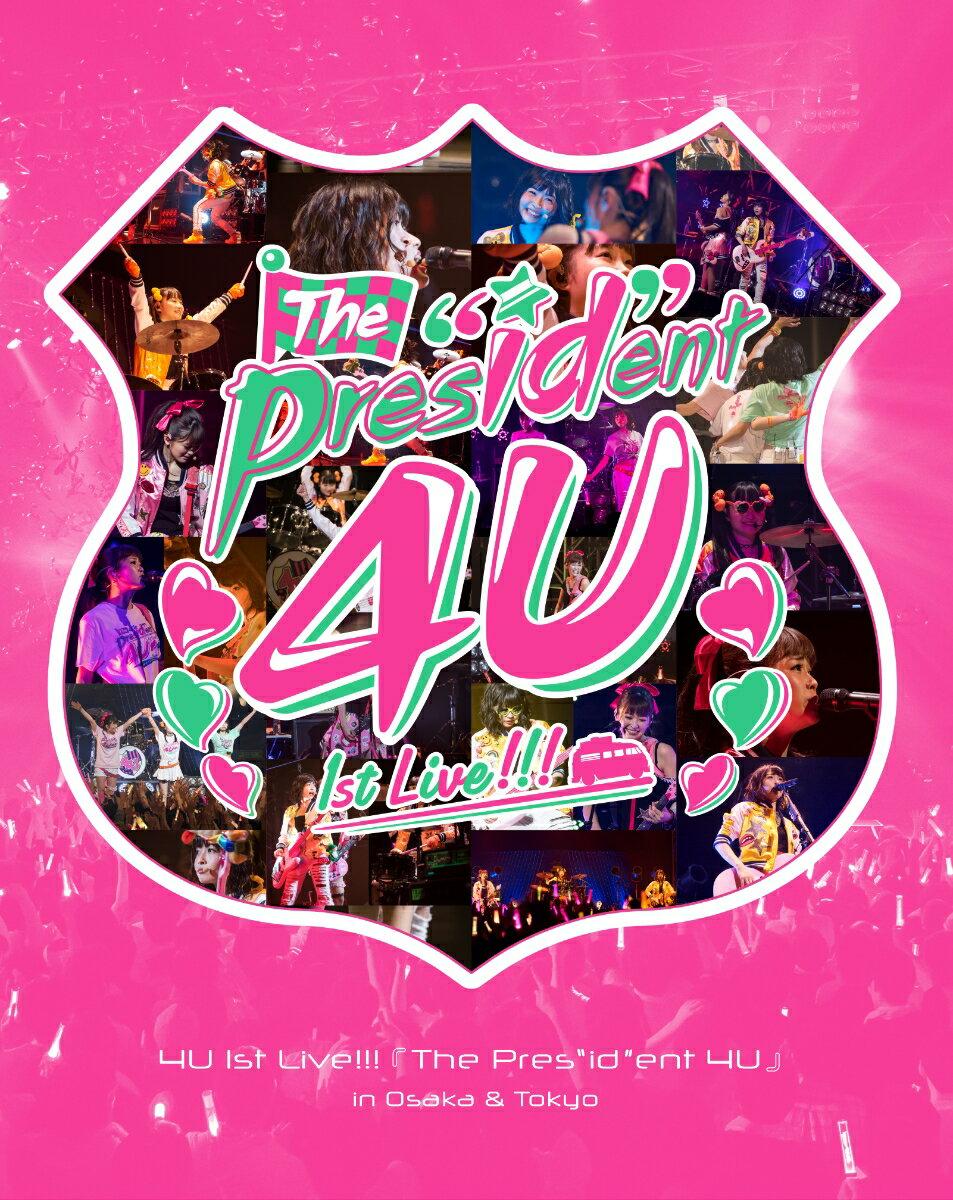 """4U 1st Live!!!「The Pres""""id""""ent 4U」in Osaka & Tokyo(初回限定盤)【Blu-ray】 [ 4U ]"""
