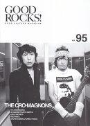 GOOD ROCKS!(Vol.95)