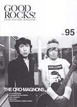 GOODROCKS!Vol.95