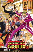 ONE PIECE FILM GOLD (下)