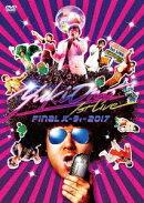 YUKI ONO 1st Live 〜Final パーティー 2017〜 LIVE DVD