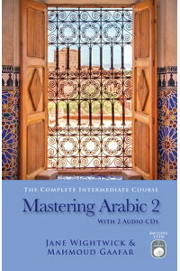 Mastering_Arabic_2_With_2_CDs