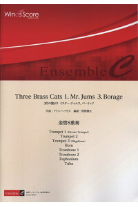 ECB0007 金管アンサンブル<金管8重奏> Three Brass Cats 1.Mr.Jums 3.Borage