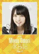 (卓上) 大森美優 2016 AKB48 カレンダー【生写真(2種類のうち1種をランダム封入)】【楽天ブックス独占販売】