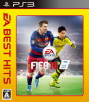 EA BEST HITS FIFA 16 PS3版