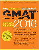 OFFICIAL GD GMAT VERBAL REVIEW 2016(P)