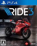 RIDE3(ライド3)