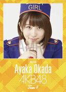 (卓上) 岡田彩花 2016 AKB48 カレンダー【生写真(2種類のうち1種をランダム封入)】【楽天ブックス独占販売】