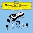 【輸入盤】ピアノ四重奏曲第1番、第2番 ダニエル・バレンボイム、マイケル・バレンボイム、ユリア・デイネカ、キア…
