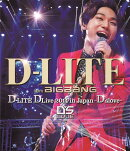 D-LITE DLive 2014 in Japan 〜D'slove〜 【Blu-ray(2枚組)】