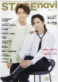 STAGE navi(vol.58) 堂本光一×井上芳雄 (NIKKO MOOK TV naviプラス)