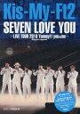Kis-My-Ft2 SEVEN LOVE YOU [ ジャニーズ研究会 ]