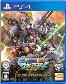機動戦士ガンダム EXTREME VS. マキシブーストON プレミアムサウンドエディション