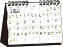 月光 2021年 金の月相カレンダー B6変型【T14】