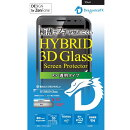 Hybrid 3D Glass Screen Protector Dragontrail for ZenFone3 (ZE520KL) Black DG-ZE52G2DFBK