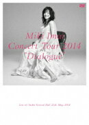 "Concert Tour 2014 ""Dialogue"" -Live at Osaka Festival Hall-"