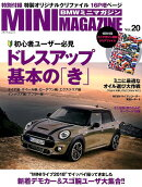 BMWミニマガジン(Vol.20)