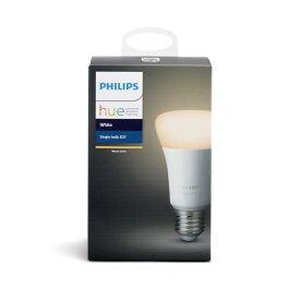 Philips Hue ホワイトシングルランプ(調光タイプ) 929001860901