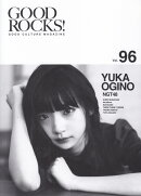 GOOD ROCKS!(Vol.96)