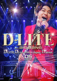 D-LITE DLive 2014 in Japan 〜D'slove〜 [DVD(2枚組)] [ D-LITE from BIGBANG ]