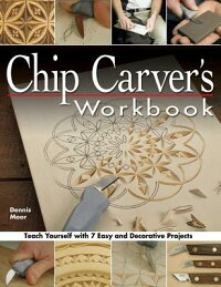 Chip_Carver's_Workbook:_Teach