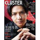 CLUSTER 生田斗真『偽義経冥界歌』 (TJ MOOK)
