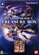 ガンダム無双2 TREASURE BOX