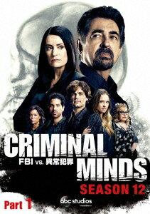 クリミナル・マインド/FBI vs. 異常犯罪 シーズン12 コレクターズBOX Part1 [ ジョー・マンテーニャ ]