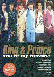 King & Prince You're My Heroine