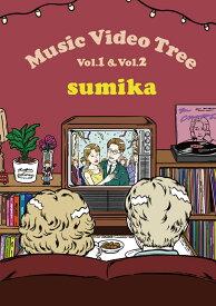 Music Video Tree Vol.1 & Vol.2 [ sumika ]