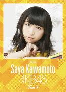 (卓上) 川本紗矢 2016 AKB48 カレンダー【生写真(2種類のうち1種をランダム封入)】【楽天ブックス独占販売】