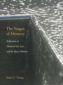 The Stages of Memory: Reflections on Memorial Art, Loss, and the Spaces Between