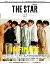 THE STAR[日本版](vol.3(Spring 20) INFINITE/2PM/B1A4/EXO/B.A.P/SE (MEDIABOY MOOK)
