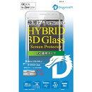 Hybrid 3D Glass Screen Protector Dragontrail for ZenFone3 (ZE520KL) White DG-ZE52G2DFWH