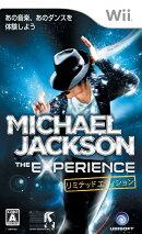 マイケル・ジャクソン ザ・エクスペリエンス リミテッドエディション Wii版