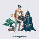 JAPANESE THAN PARADISE [ SOCKS ]