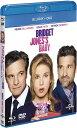 ブリジット・ジョーンズの日記 ダメな私の最後のモテ期 ブルーレイ+DVDセット【Blu-ray】 [ レニー・ゼルウィガー ]