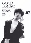 GOOD ROCKS!(Vol.97)