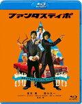 【予約】ファンタスティポ【Blu-ray】