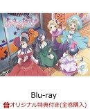【楽天ブックス限定全巻購入特典対象】あまんちゅ! 〜あどばんす〜 第2巻【Blu-ray】