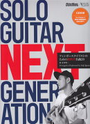 SOLO GUITAR NEXT GENERATION