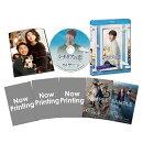 シチリアの恋 スペシャル・コレクターズ版【Blu-ray】