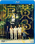 【予約】黄色い涙【Blu-ray】