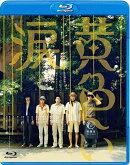 黄色い涙【Blu-ray】