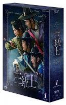 三銃士 DVD-BOX1