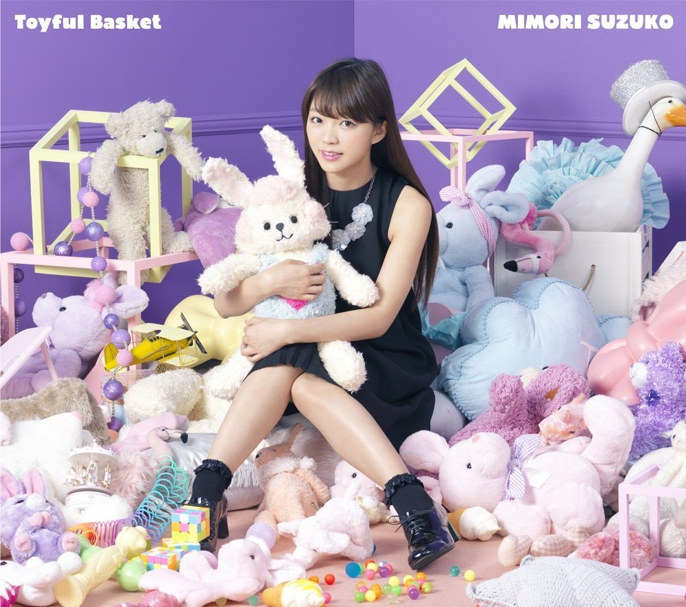 Toyful Basket (限定盤 CD+Blu-ray) [ 三森すずこ ]