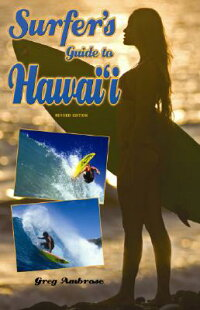 Surfer's_Guide_to_Hawaii